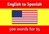 translate from English to Spanish and Spanish to English