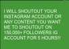instagram shoutout with 150,000 followers