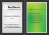 design a COMPLEMENTARY CARD suitable for   your business