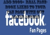 add 2000 Real Facebook Likes to your fan page without admin access