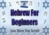 teach you Hebrew from scratch