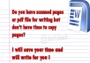 type 30 pages of any scanned or PDF file