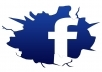 promote your WEBSITE or Product in our Facebook groups among 10000000 members