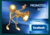 help you to share your Website to My 1,999,999 Active Facebook Fans