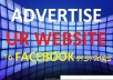 promote Your Website to 5 million Facebook Members for Web Traffic