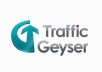 Traffic Geyser profile setup