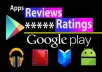 post 15reviews or 40 ratings for your android app