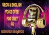 record urdu and english femal voice overs