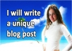 write a 250 words blog post
