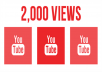 promote your YouTube video to get more views