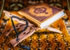 teach you how to memorize Holly Quran remotely