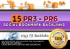 Manually submit your site to 15 PR-3 to PR-6 sites