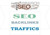generate high quality backlinks for blogs e.t.c
