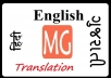 Translate your posts, contents, articles up to max. 1000 word. Can negotiate for major job like books, catalogues etc.