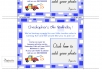 give you 11 custom designed kids invitation templates for