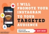 promote your instagram to targeted account