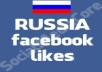 """a lot of Russian """"likes"""""""