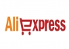 created seller account at aliexpress