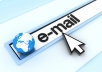 genuine email generating software