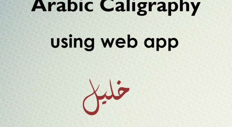 I will write your name in Arabic Calligraphy using web app